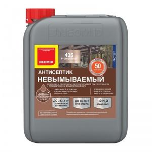 Neomid 435