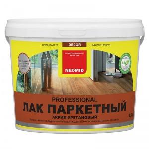 Неомид Паркет полуматовый (2,5 л)