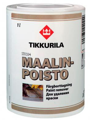 Маалинпойсто