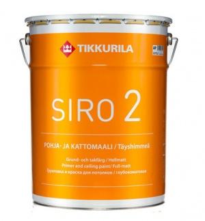 сиро 2